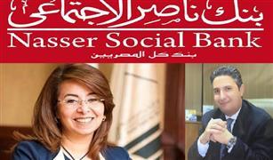 للراغبين في شراء سيارة.. نظام جديد للتمويل من بنك ناصر ينعش مبيعات السوق