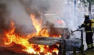 حرائق متكررة للسيارات في مدينة هامبورج الأمانية.. والأسباب مجهولة