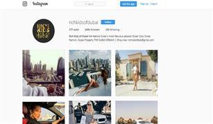 """بالفيديو  والصور..صفحة """"أطفال دبي الأثرياء""""أحدث صيحة في عالم الأغنياء"""