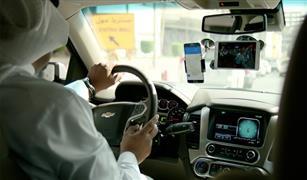 وزارة النقل السعودية: 113 ألف سعودي يعملون في تطبيقات المركبات
