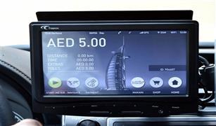 تعرف على مميزات عدادات التاكسي الجديدة في دبي