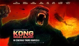 شاهد«كينج كونج» يعود من جديد ويدمر الطائرات التي تعترضه في Kong: Skull Island..فى سينما اوتو اهرام وبس