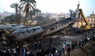 """50 ألف جنيه تعويضَا من """"التأمين"""" و""""التضامن"""" لضحايا تصادم قطاري الإسكندرية"""