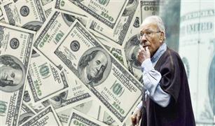 البنك المركزي يعلن أسعار العملات الأجنبية.. والريال السعودي يواصل مفاجآته