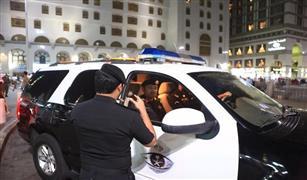 29  مركز شرطة و700 دورية لتأمين الحجاج بالمشاعر المقدسة