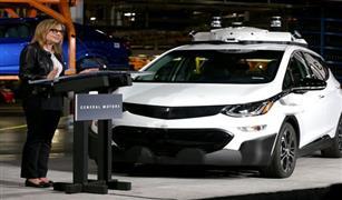 """""""جنرال موتورز"""" تستعد للكشف عن أول سياراتها ذاتية القيادة"""
