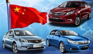 مصر في المرتبة الثانية.. تعرف على عدد السيارات الصينية التي استوردها العرب خلال 2016