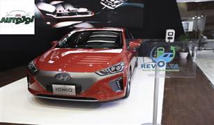"""شاهد.. الظهور الأول لسيارة """"ايونيك"""" الكهربائية بمعرض""""أوتوماك فورميلا"""".. 250 كيلو بـ32 دقيقة شحن"""
