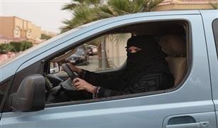 تعرف علي الاهداف الاجتماعية من  تمكين المراة السعودية  من قيادة السيارات