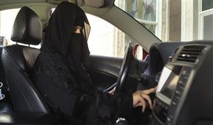 صحف  غربية  :  اخيرا المراة السعودية  تغرد باصوات  (كلاكسات) السيارات