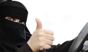 (قومي المرأة) يهنىء المرأة السعودية بالمرسوم الملكي بمنحها تراخيص قيادة السيارات