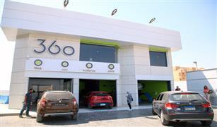 «360» لخدمات الصيانة السريعة والعناية بالسيارات يفتتح فرعًا جديدًا بمدينة 6 أكتوبر
