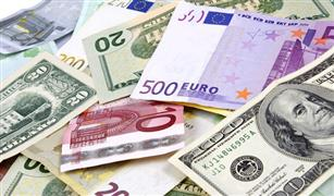 تعرف على أسعار العملات الأجنبية الأخرى بعد قرار تثبيت الدولار الجمركي
