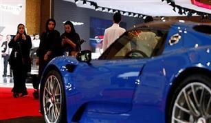 أول معرض للسيارات النسائية في السعودية بعد السماح لهن بالقيادة