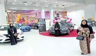 بالفيديو ..(سوقي وتسوقي)  اول معرض  للسيارات مخصص للنساء
