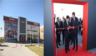 تعرف على مفاجأة مجموعة القصراوي لعملاء جاك ..إفتتاح أكبر معرض ومركز خدمة متكامل بحى السمرات