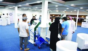 تطبيق سعودي لمساعدة النساء على قيادة السيارات