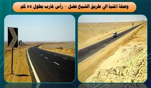 الرئيس السيسي يفتتح عددا من مشروعات الطرق التي نفذتها وزارة النقل