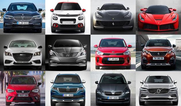 نتيجة بحث الصور عن السيارات