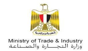الصناعة تكشف حقيقة رفض الاتحاد الأوروبى للقرار المصري بتعليق الجمارك علي السيارات الأوروبية