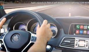 بالفيديو  آبل تزيد من اسطول سياراتها ذاتية القيادة بسيارة  Lexus RX450H