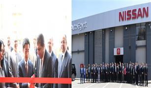 """في إطار استراتيجية التوسع.. نيسان تفتتح مركز خدمة جديد لموزعها المعتمد  """"أوتو إيجيبت"""" في مدينة نصر"""