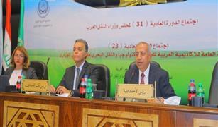 وزير النقل يبحث ربط الطرق العربية وتطوير نظم النقل مع الوزراء العرب