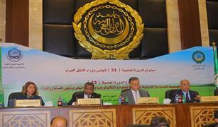 اختيار مصر رئيسا للمكتب التنفيذى لمجلس وزراء النقل العرب