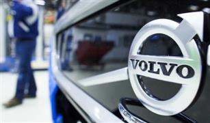 """تراجع أرباح """"فولفو"""" للسيارات بنحو النصف في الربع الثالث رغم ارتفاع المبيعات"""