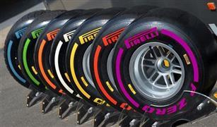 """فرق الفورمولا واحد تفضل إطارات """"سوبر سوفت"""" في سباق البرازيل"""