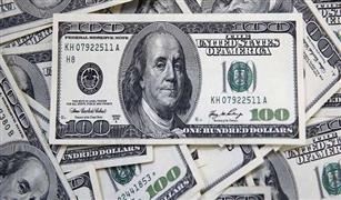 سعر الدولار اليوم الاربعاء 14 نوفمبر في البنوك الحكومية والأجنبية