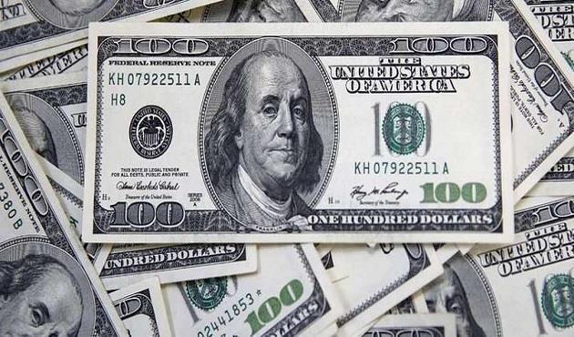 سعر الدولار اليوم الخميس 15 نوفمبر في البنوك الحكومية والأجنبية