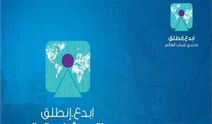 وزير الداخلية يتابع الأكمنة والنقاط المرورية لتأمين مؤتمر شباب العالم بشرم الشيخ