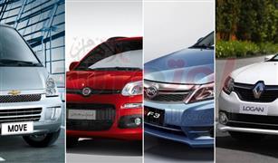 سيارات يمكنك شرائها لو معاك من 175 الي 200 ألف