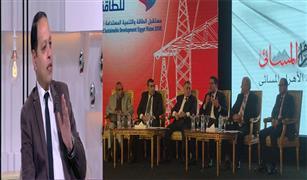 الزيني: الرئيس مهتم بملف السيارات الكهربائية في مصر.. ولابد من حوافز مالية للعملاء عند الشراء|  فيديو