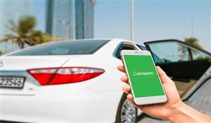 حكومة دبي تطلق شركة لتطبيق حجز سيارات الأجرة بالتعاون مع كريم
