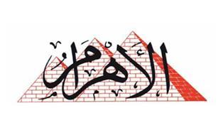 اقوي حوار لوزير الصناعه م.عمرو نصار للاهرام عن عودة مرسيدس ومستقبل السوق المصرية