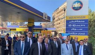 مصر للبترول تطلق بنزين 95 اكسترا في 58 محطة فى انحاء الجمهورية