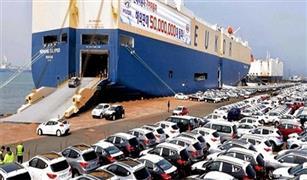 """""""جمارك الاسكندرية """"تفرج عن سيارات بقيمة مليار و996 الف جنيه نوفمبر الماضي"""