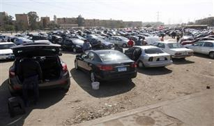 مفاجأة.. نقل سوق السيارات المستعملة من مدينة نصر.. وتجهيز الموقع البديل بشهر عقاري وأفرع للبنوك