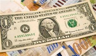أسعار العملات الأجنبية في البنوك الـ5 الكبرى (الدولار- اليورو- الريال السعودي- اليوان)