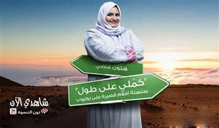 بالفيديو (كملي على طول) سيدة سعودية  تقدم نصائح لإعداد النساء لقيادة السيارات علي اليوتيوب