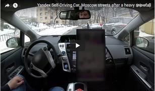 بالفيديو تجربة  ناجحة لتاكسي ( ذاتي القيادة) في شوارع موسكو وسط الثلوج !
