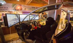 بالصور (السيميوليتر) يقيم قدرة السعوديات علي قيادة السيارات