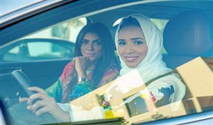 فورد وجامعة عفت يدفعان النساء على كتابة التاريخ في  السعوديّة من خلال دورة تعليم القيادة الآمنة