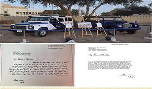 تعرف علي سر اللون الأزرق لدوريات شرطة أبوظبي