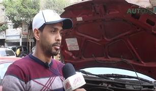 ميكانيكي: المساعدين سبب في تآكل كاوتش السيارة| فيديو