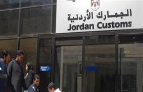 الأردن ترفع جمارك السيارات بنسب تصل لـ200%.. والتجار غاضبون