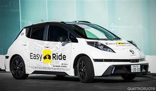 """نيسان"""" و""""DeNA"""" تطلقان المرحلة التجريبية من خدمة التنقل الروبوتية الجديدة Easy Ride"""
