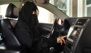 """الاميرة السعودية """"ريم """" : السماح للمرأة بقيادة السيارات ليس """"الهدف الاسمى"""""""
